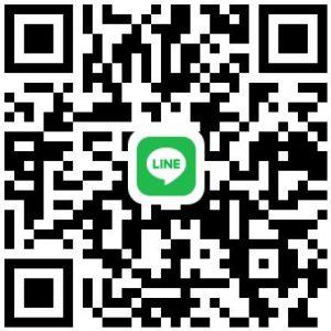 客服LINE ID: HK123999